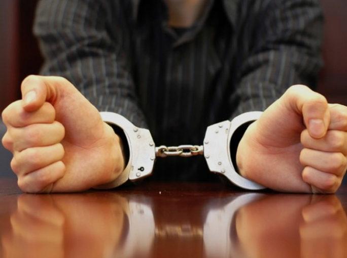 Handcuffs Bail Bonds